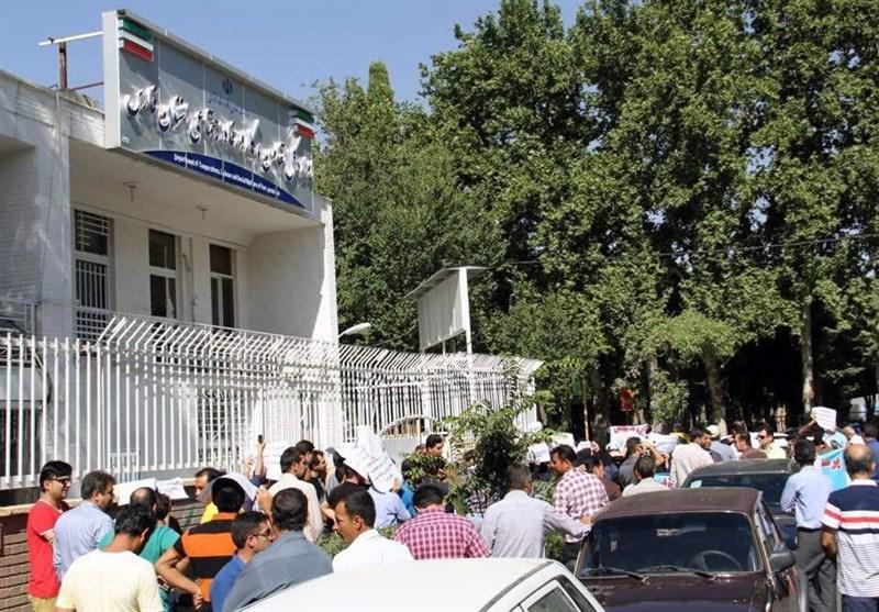 اعتراض کارکنان مخابرات