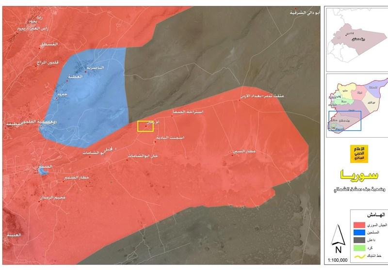 Suriye Ordusundan Yeni Operasyon