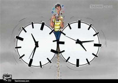 کاریکاتور/ اتلاف وقت در شبکههای اجتماعی