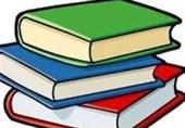 کتابچه چند زبانه معرفی فرصتهای سرمایه گذاری در قزوین منتشر میشود