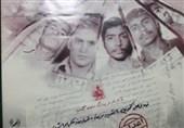 شهدای گروه انقلابی ابوذر؛ سند ایمان و مقاومت مردم نهاوند