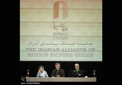 نشست خبری هیئت مدیره خانه سینما