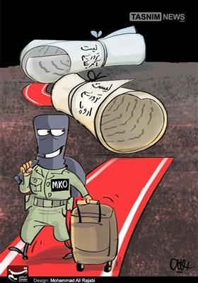 کاریکاتور/ تقسیم تروریسم خوب یا بد خطاست
