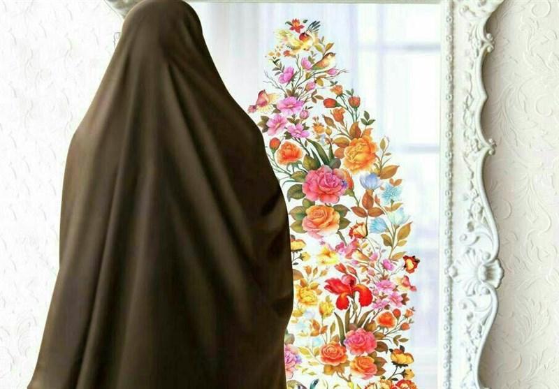 کتاب «عفاف و حجاب»