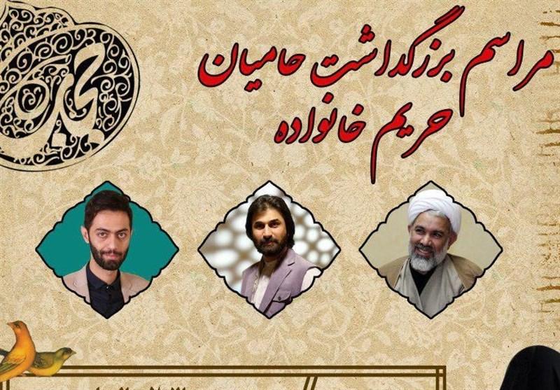 برگزاری مراسم بزرگداشت روز ملی عفاف و حجاب به همت سپاه ناحیه امام خمینی(ره)