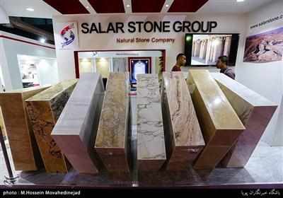 نهمین نمایشگاه بین المللی سنگ های تزئینی معدن ، ماشین آلات و تجهیزات مربوطه
