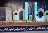 """مسابقات """"قرآن، عترت و نماز"""" دانشآموزان در اردبیل آغاز شد"""