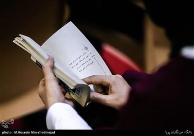 نشست نقد و بررسی کتاب راهبندان