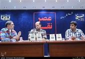 عرفانپور: شعرهایِ «راهبندان» را در راهبندانهای تهران سرودم