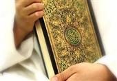"""همایش تجلیل از """"حافظان برتر قرآن کریم"""" در رشت برگزار شد"""