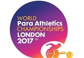 اعزام تیم دوومیدانی معلولان به مسابقات جهانی لندن