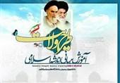 دورههای آموزشی طرح ولایت و اسلام ناب برای دانشجویان زنجان برگزار میشود