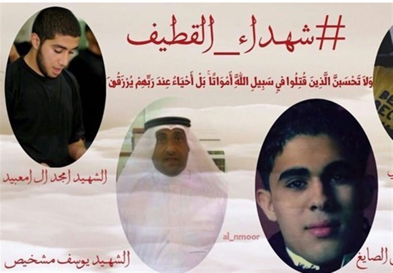 اعدام شهروندان عربستانی