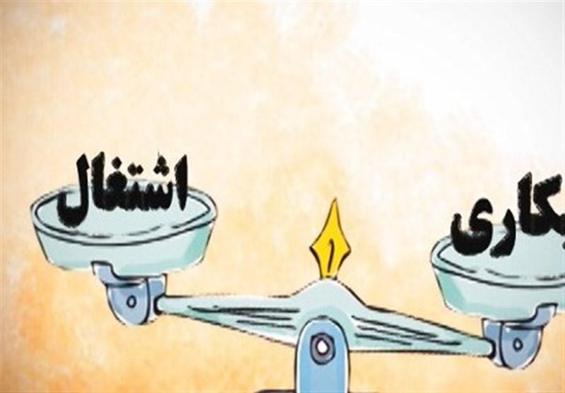 استان البرز رتبه 5 بیکاری در کشور را به خود اختصاص داده است