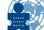 İnsan Hakları İzleme Örgütünden, Suudi Arabistan'a İdam Uyarısı