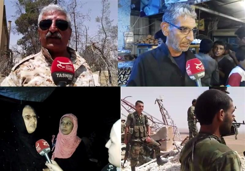 حلب الرقة