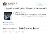 بن فهد یغرد ضد حلفاء بن سلمان