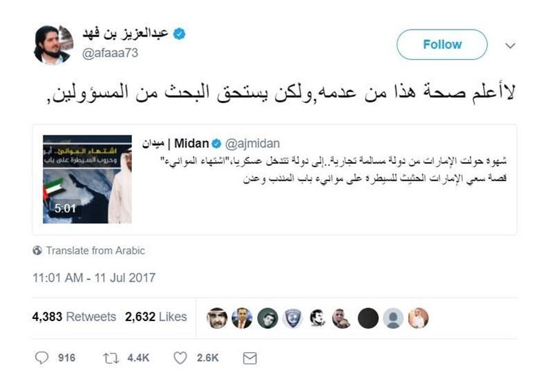 بن فهد