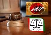 بیش از 7 هزار پرونده در تعزیرات حکومتی گلستان مختومه شد