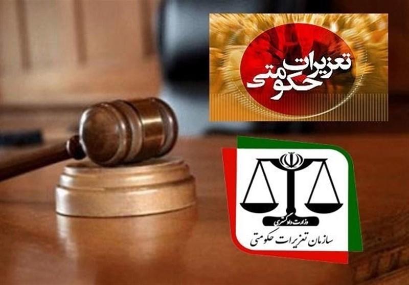 829 میلیون تومان جریمه برای یک شرکت بیمهای در کردستان صادر شد