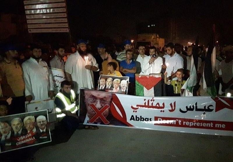 Mass Protests Held in Gaza over Closure of Al-Aqsa Mosque