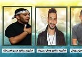 استشهاد ثلاثة مدنیین بنیران قوات الأمن السعودیة فی محافظة القطیف
