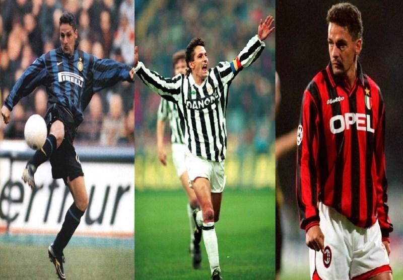 10 بازیکنی که پیراهن اینتر، یوونتوس و میلان را به تن کردند