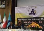 سفره فازهای پارس جنوبی تا پایان 97 بسته میشود/ ایران خودرو در فروش 2008 بی سلیقگی کرد