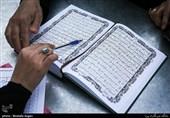 ایجاد مرکز رشد فعالیتهای قرآنی در برنامه جهاد دانشگاهی قرار دارد