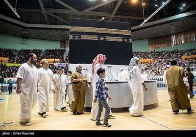 ایران کے دارالحکومت تہران میں حجاج کیلئے تربیتی پروگرام