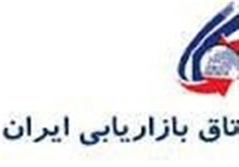 راهاندازی سایت اتاق بازاریابی ایران