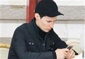 دیتاسنتر تلگرام در زمره مراکز فوق سری و امنیتی وابسته به دولت آمریکا