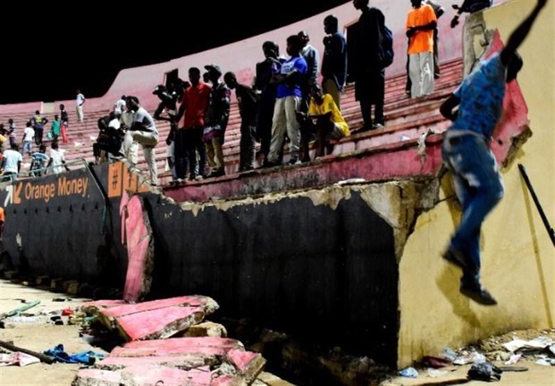 ورزشگاه داکار سنگال