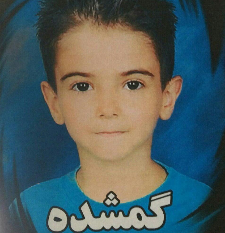 کودک گمشده عکس بچه های دزدیده شده اسامی افراد گمشده در ایران اخبار آمل