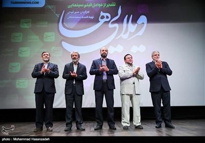 آیین تجلیل خبرگزاری تسنیم از عوامل فیلم ویلاییها