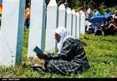 هدیه مادران شهدای بوسنی به ملت ایران +فیلم
