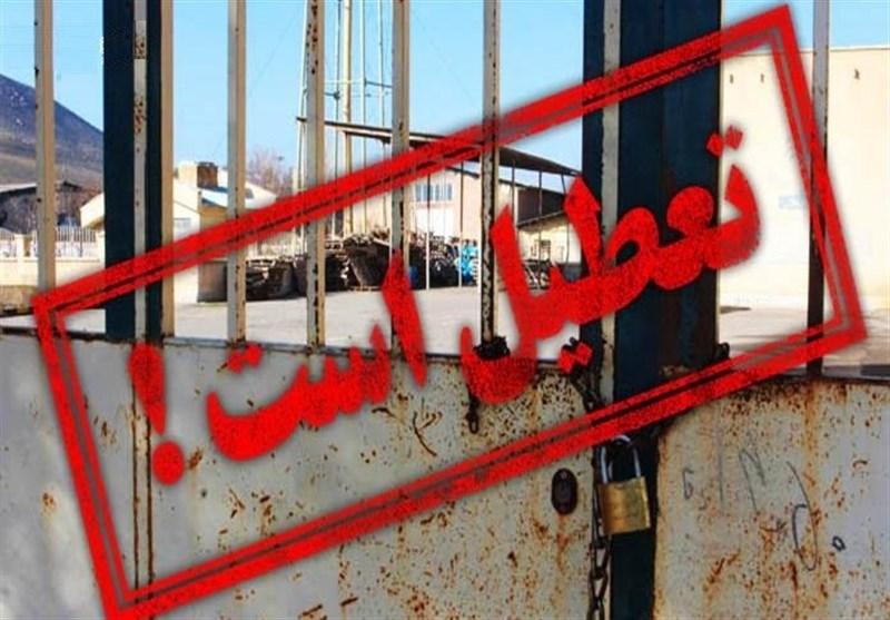 """کارگران """"ایران سوئیچ"""" 6 ماه حقوق نگرفتند/ کارخانه در مرز تعطیلی است"""