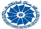 هیئت رئیسه اتاق تهران انتخاب شدند/خوانساری رئیس ماند