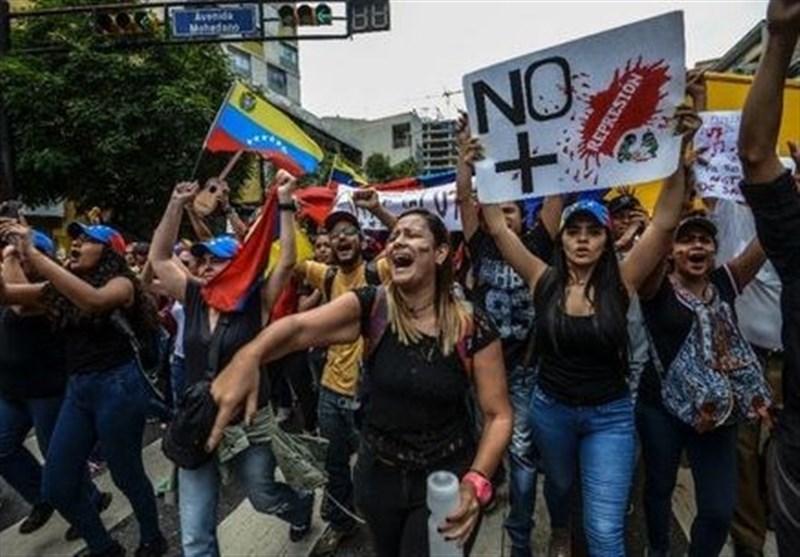 آمریکا تحریمهای جدیدی علیه ونزوئلا وضع کرد