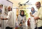 تئاتر مستقل تهران در محاصره آثار ایرانشهر