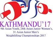 ترکیب تیم ملی وزنهبرداری نوجوانان برای اعزام به نپال مشخص شد