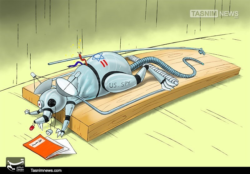 کاریکاتور/ موش آمریکایی دستگیر شد