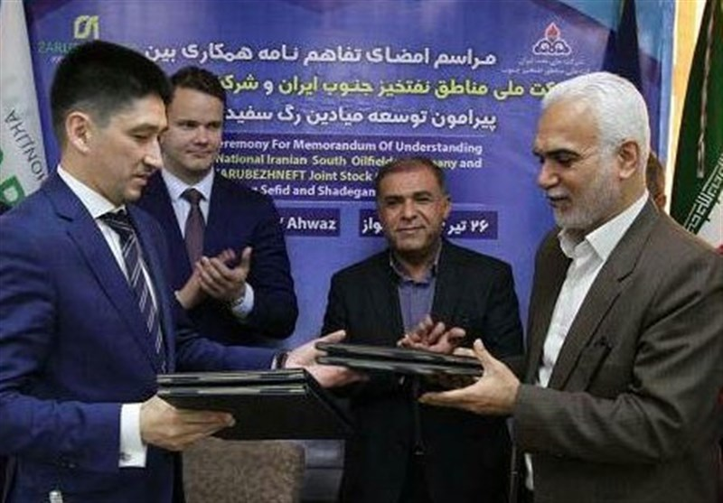 Russia's Zarubezhneft Signs MoU to Carry Out Studies on Oil Fields in Iran