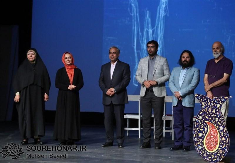 جشنواره منطقهای تئاتر سوره در اصفهان
