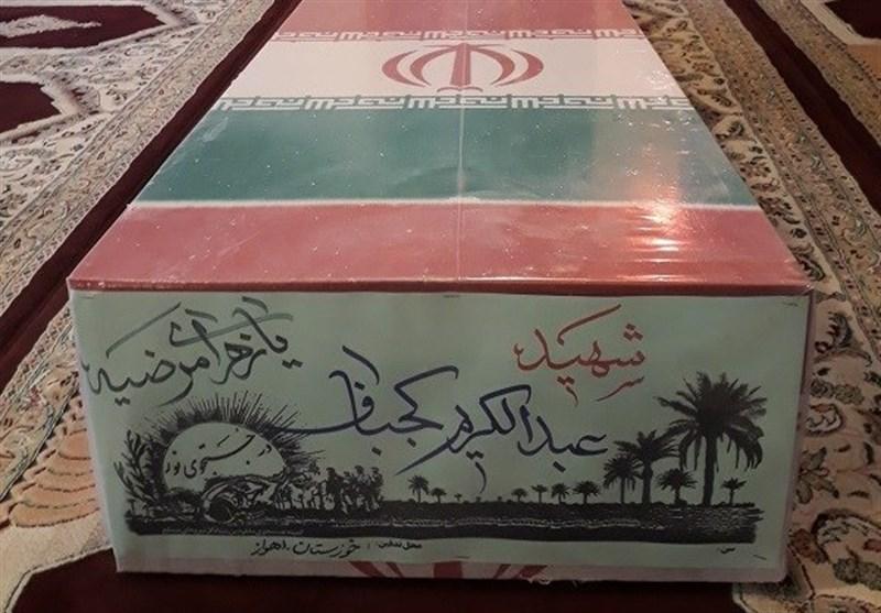 آیین بزرگداشت غواص شهید کربلای 4 در اهواز برگزار شد