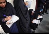 جلسه هیئترئیسه دانشگاه آزاد اسلامی