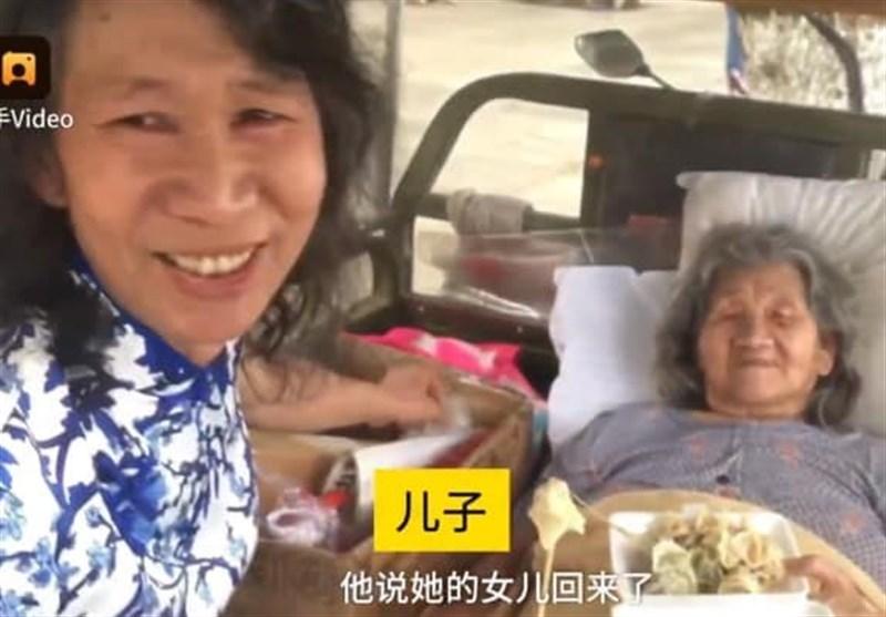 مرد چینی 20 سال لباس خواهر خود را میپوشید