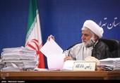 دستور عودت چک 17 هزار میلیاردی پرونده بابک زنجانی