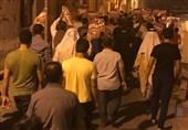 تظاهرات بحرینیها در اعتراض به قانون خانواده