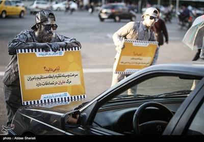 کمپین ازخودمان شروع کنیم در میدان فردوسی